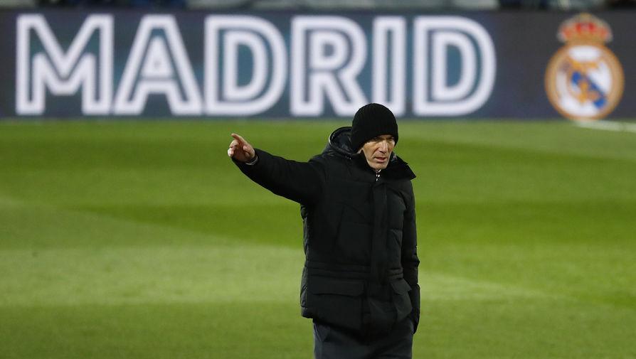 Зидан после победы над 'Аталантой' назвал игру 'Реала' неидеальной