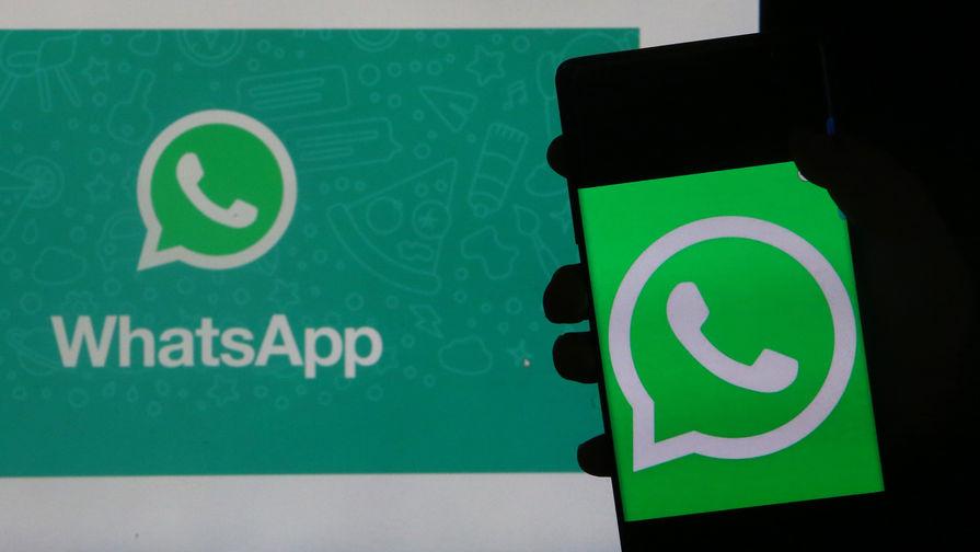 Названы настройки, без которых опасно использовать WhatsApp