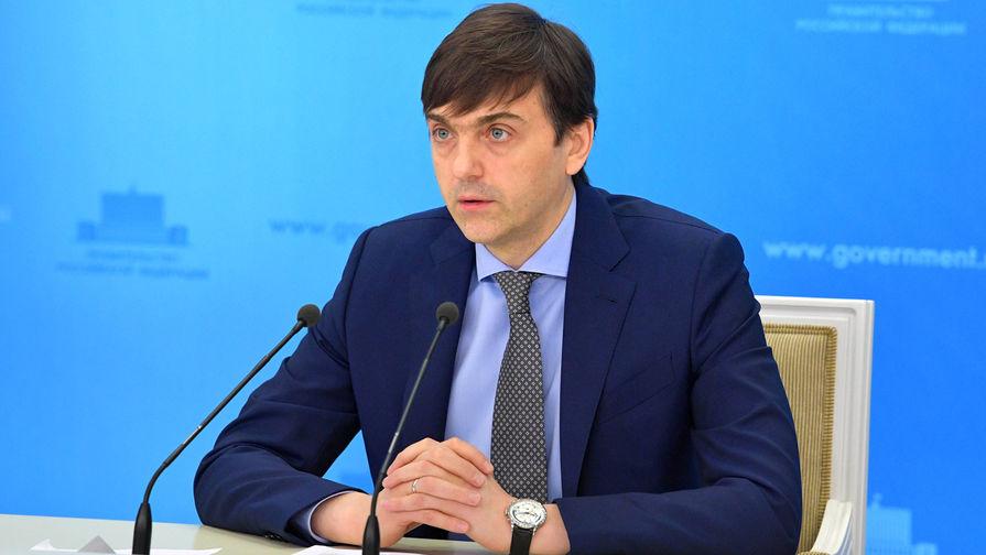 Минпросвещения не планирует изменять ЕГЭ в 2021 году