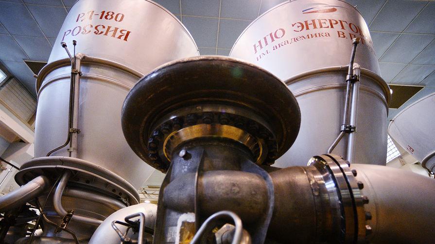 Россия поставит в США минимум десять ракетных двигателей в 2021 году