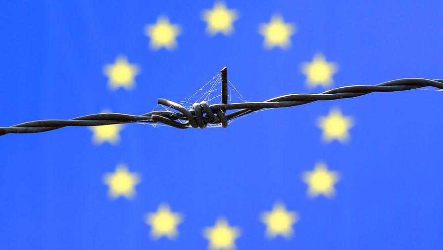 Учреждения Евросоюза подверглись кибератаке