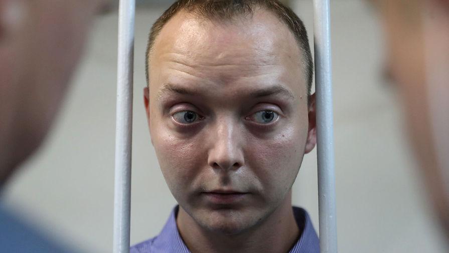 Суд продлил арест Сафронову по делу о госизмене