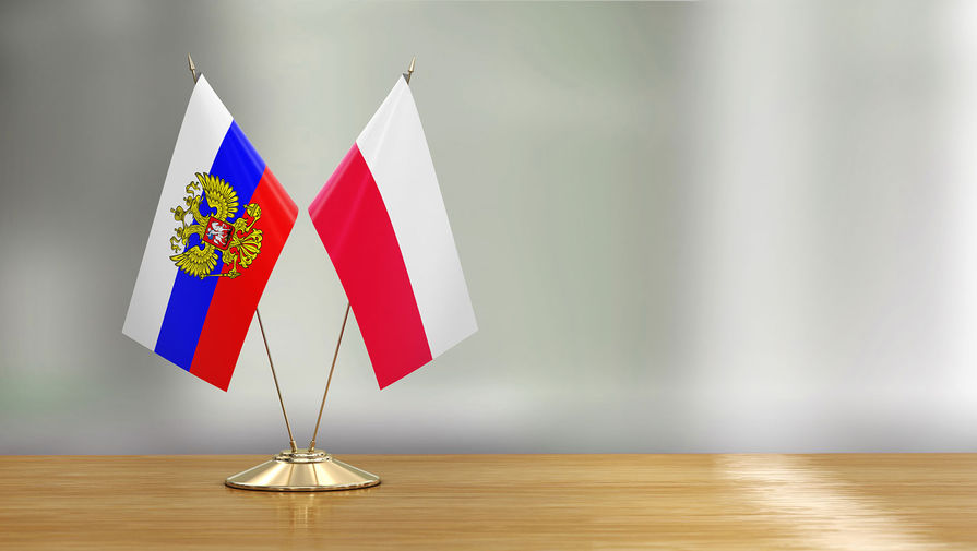 В Польше подчеркнули готовность к равноправному диалогу с Россией