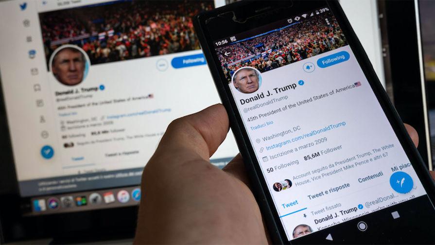 Twitter запретил лайкать и репостить обращение Трампа 'из-за риска насилия'