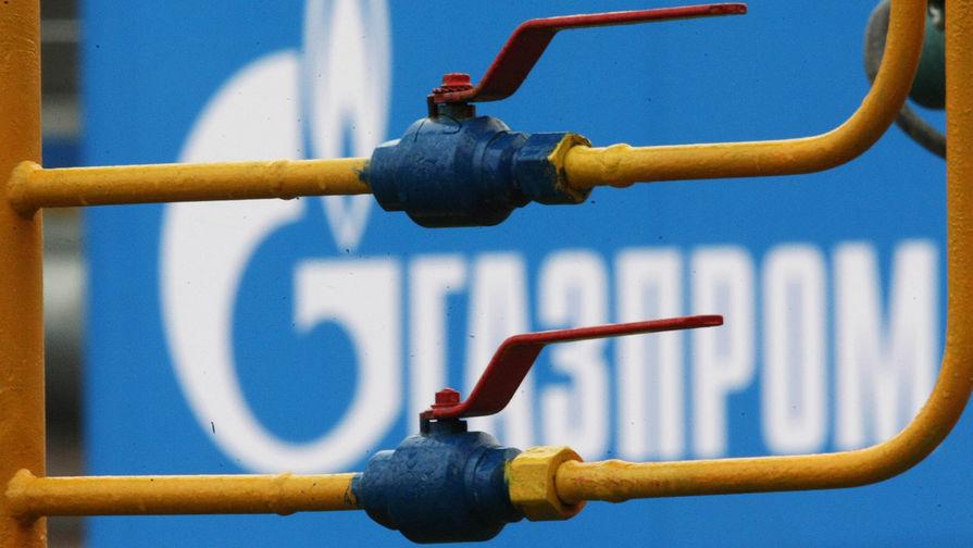 'Газпром' видит 'хорошие перспективы' спроса на газ в Европе в 2021 году