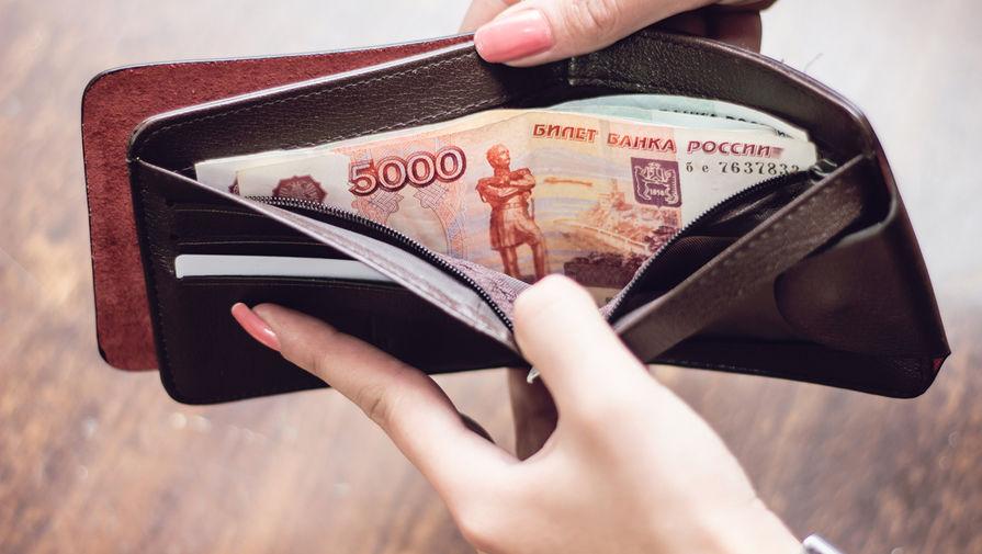 Россиян предупредили о возможном снижении зарплат почти на 11%
