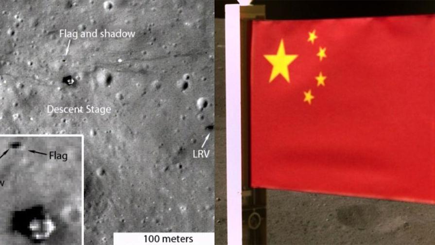 'Чанъэ - 5' впервые прислал динамичный снимок китайского флага на фоне Луны