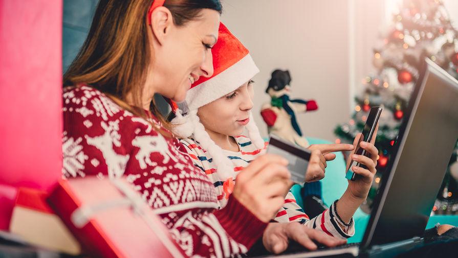 Опрос: не все россияне купят детям подарок мечты на Новый год