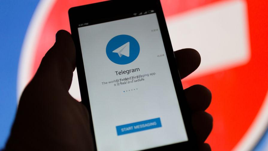 Пользователи пожаловались на сбой в работе Telegram