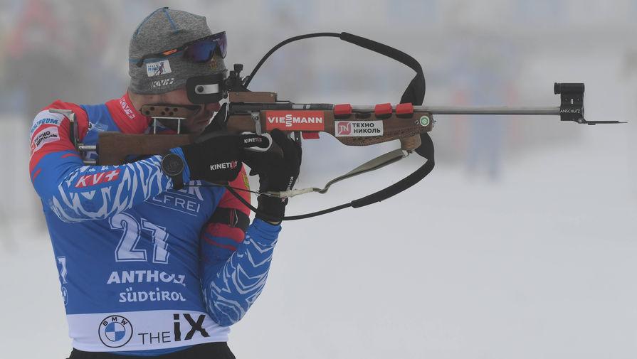 Объявлен состав сборной России на смешанную эстафету на ЧМ по биатлону