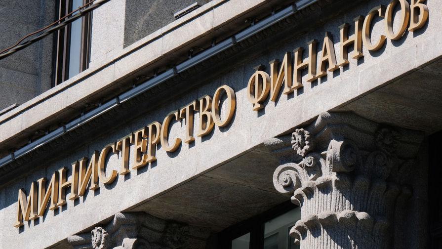 Минфин направил в ПФР более 70 млрд рублей на выплаты детям