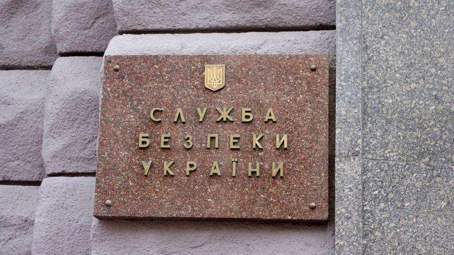 СБУ возбудила дело о госизмене из-за исполнения депутатами гимна Венгрии