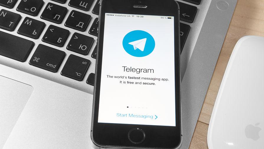 Десять мировых лидеров создали Telegram-каналы