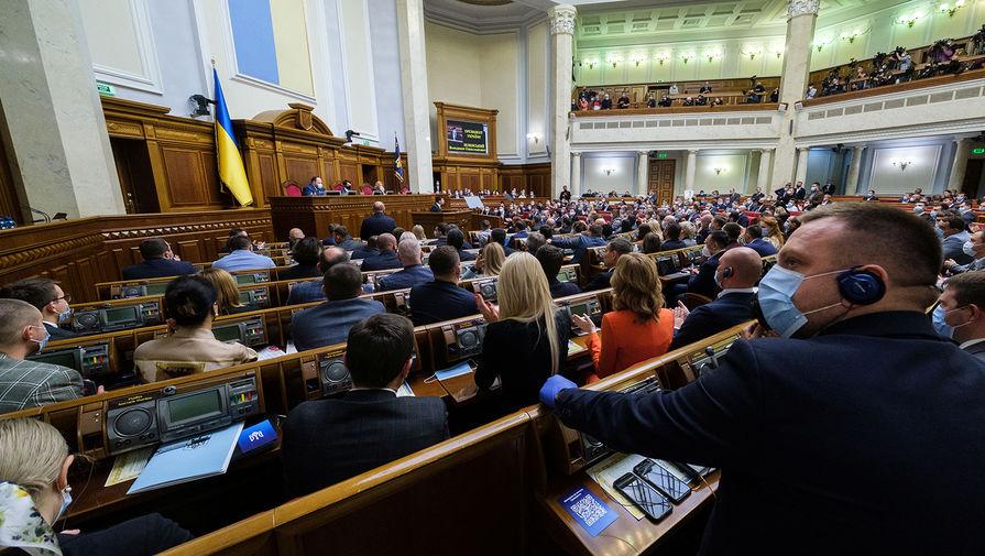 Рада Украины приняла бюджет на 2021 год с дефицитом
