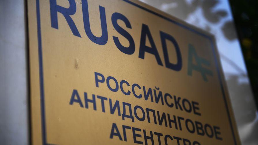 РУСАДА проведет расследование из-за массового снятия биатлонистов с турнира