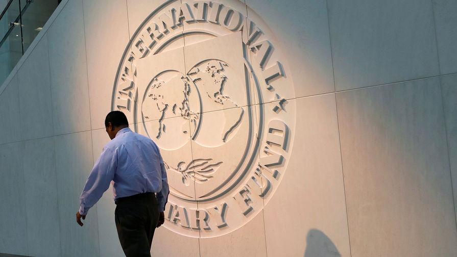 МВФ улучшил прогноз по росту российского ВВП на 2021 год