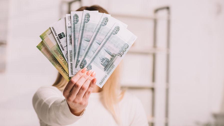 Юрист объяснила, что делать при обнаружении денег на улице