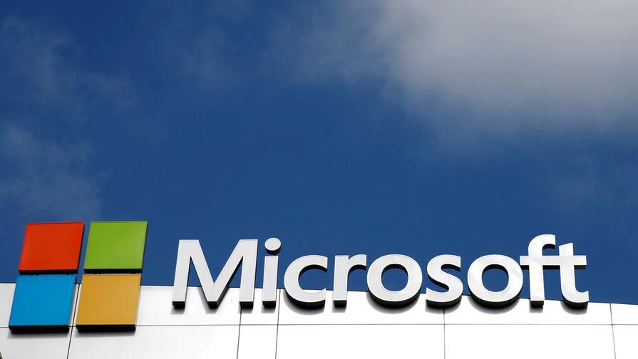 Microsoft прокомментировала сообщения о взломе