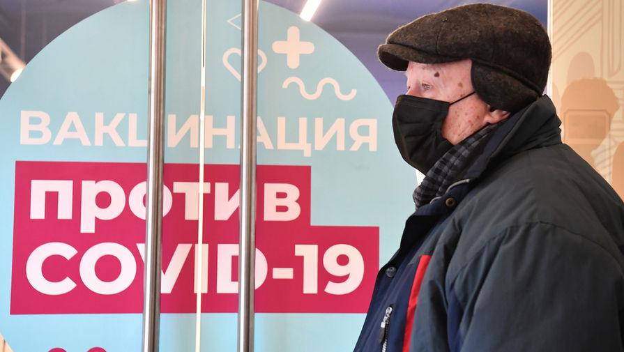 Названы сроки появления коллективного иммунитета от COVID-19 на уровне 60% в России
