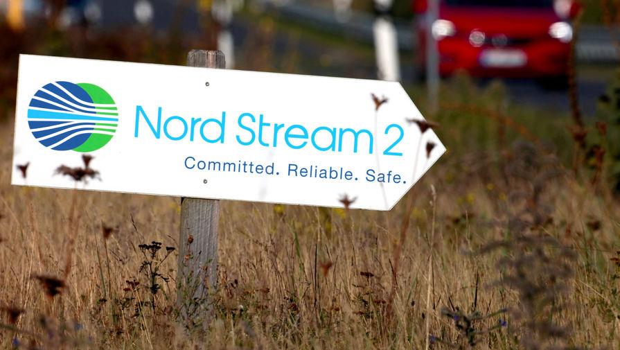 США пригрозили новыми санкциями против 'Северного потока - 2'