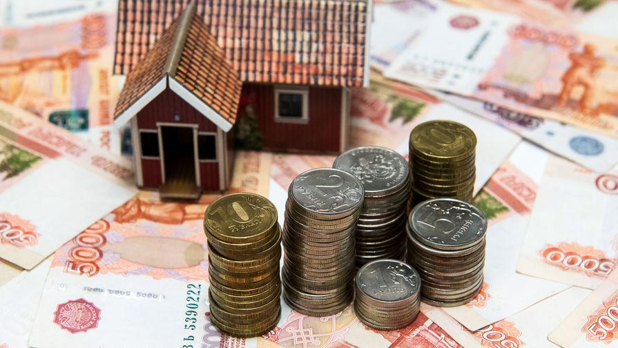 Эксперты спрогнозировали цены на жилье в России в 2021 году