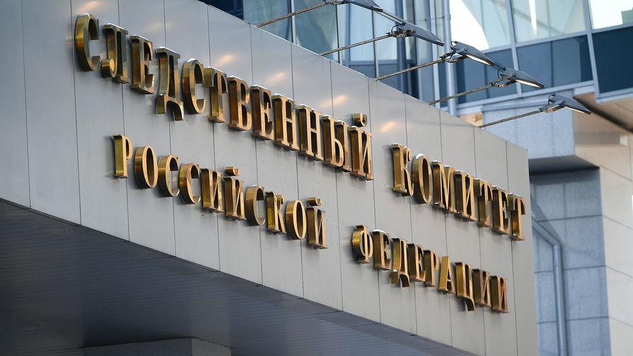 СК начал проверку по факту гибели охотника и ранения его спутника в Волгоградской области