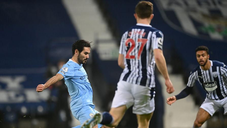 'Манчестер Сити' забил пять безответных мячей 'Вест Бромвичу' в АПЛ