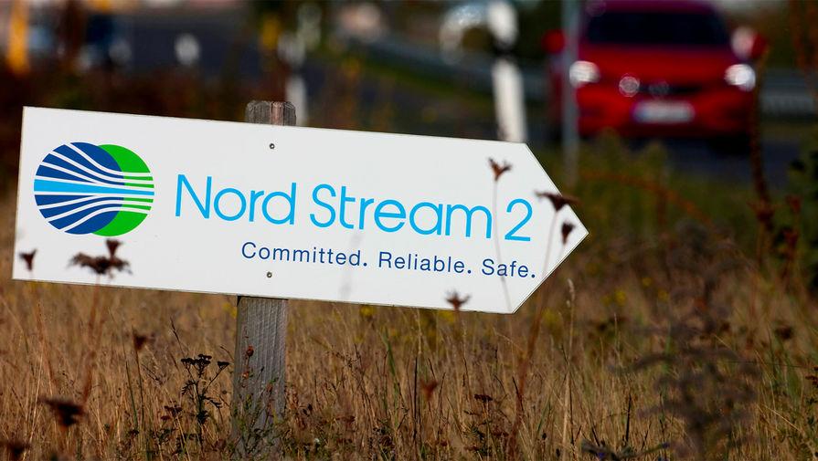 США пригрозили санкциями компаниям, участвующим в строительстве 'Северного потока - 2'