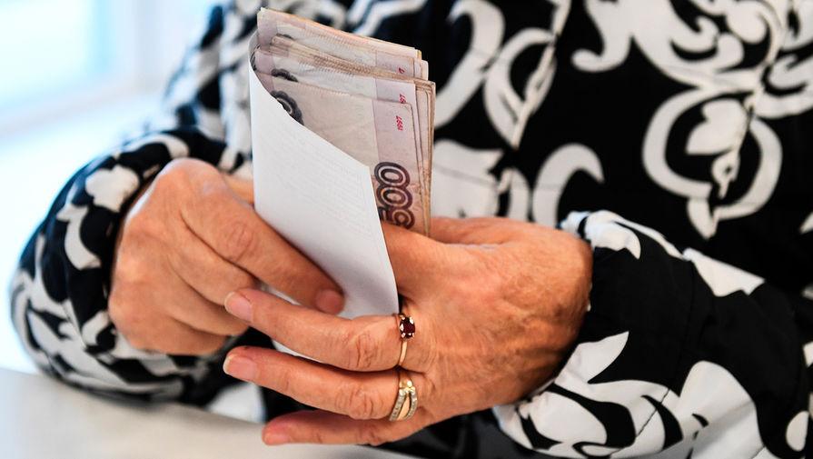 Еще одна категория россиян выйдет на пенсию досрочно
