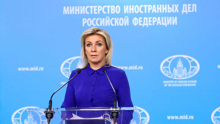 Захарова не исключила жесткие ответные меры в отношении немецких СМИ