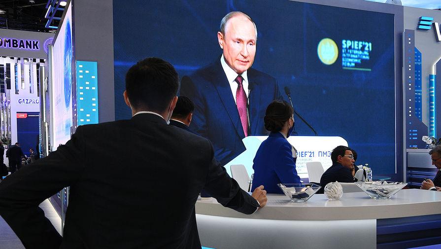 Путин призвал смириться с тем, что 'Россия есть, была и будет'