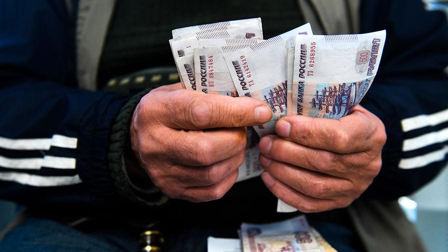 С 1 апреля в РФ проиндексируют социальные пенсии
