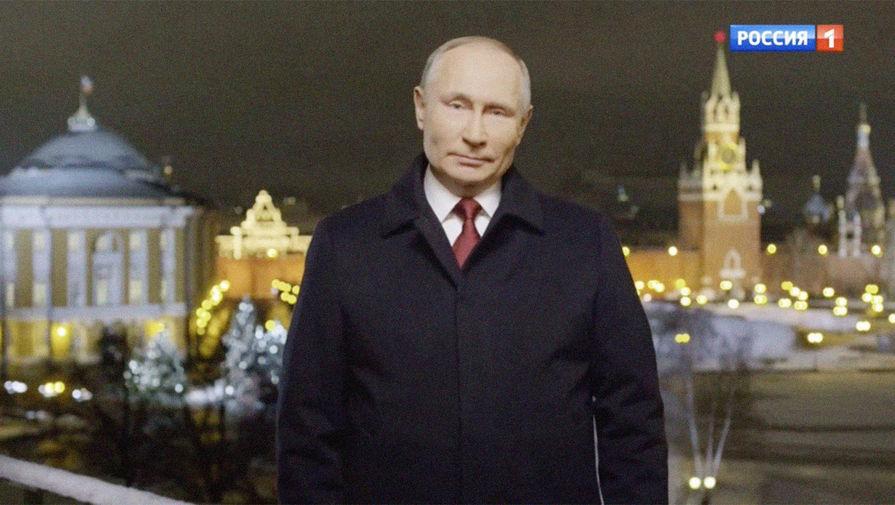 Новогоднее обращение Путина в этом году стало самым продолжительным