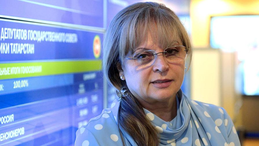 Памфилова выступила за отмену 'дня тишины' при многодневном голосовании