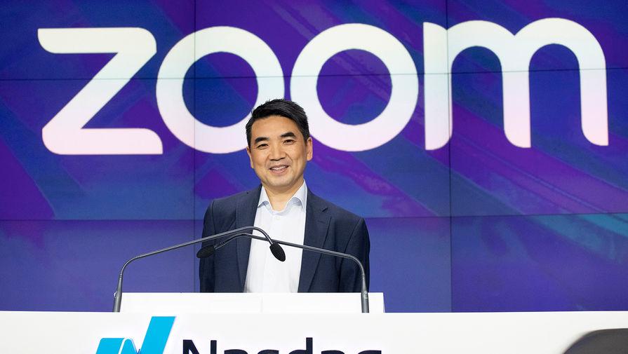 Основатель Zoom подарил около 40% акций компании на $6 млрд