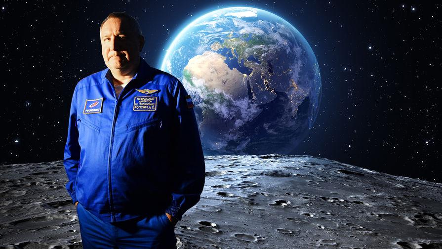 Рогозин анонсировал отправку российского аппарата на Луну