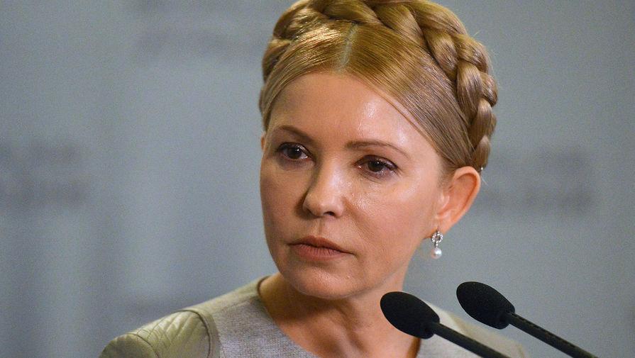 Тимошенко заявила, что ее 'Батькивщина' готова войти в коалицию с партией Зеленского
