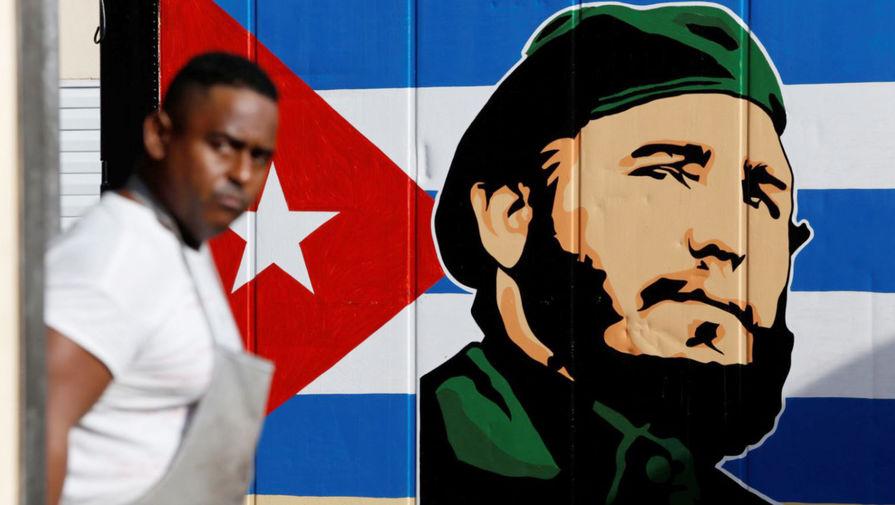 Власти Кубы разрешили самозанятым заниматься рядом видов деятельности