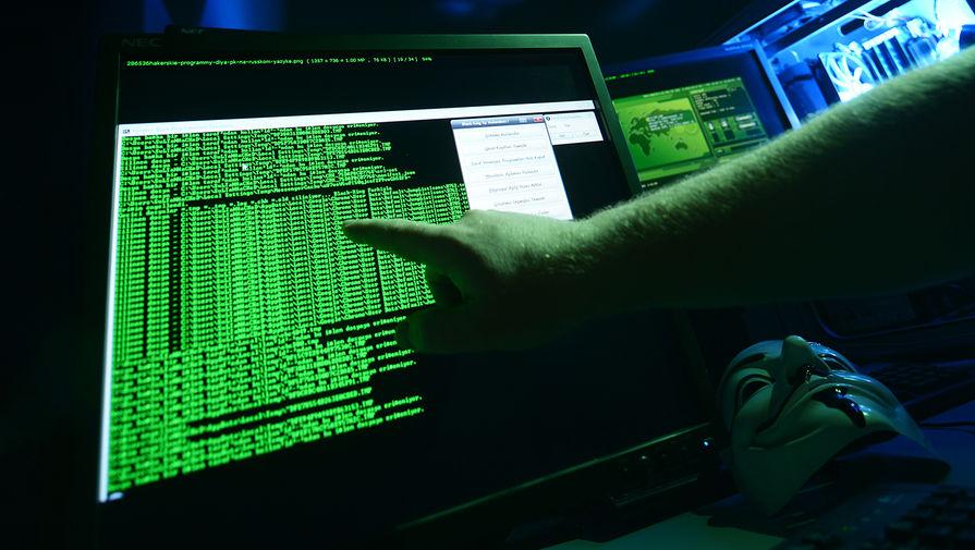 Совбез РФ одобрил проект госполитики в области международной кибербезопасности