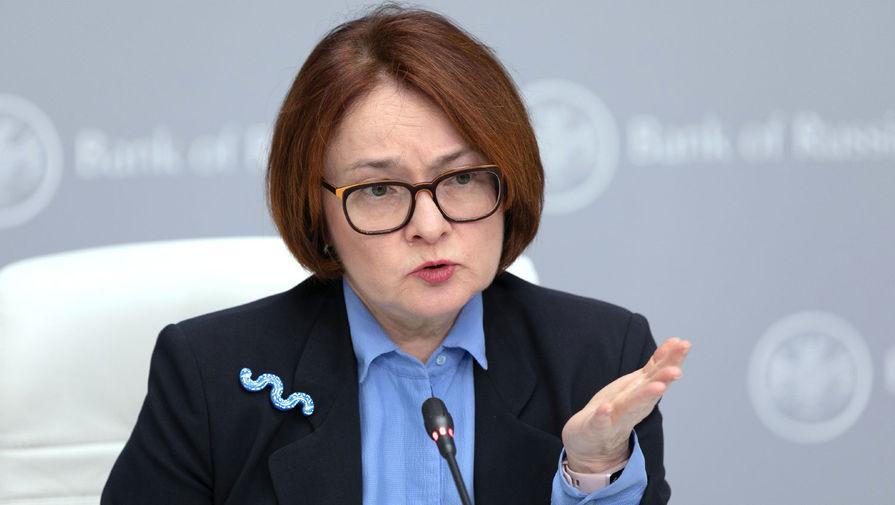Набиуллина назвала нетрадиционную денежно-кредитную политику авантюрой для РФ