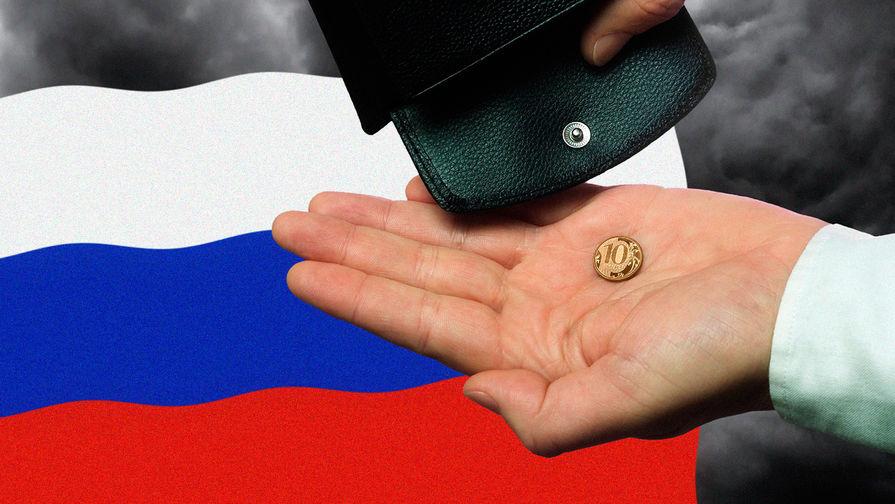 Эксперт назвал фактор, сделавший россиян устойчивыми к кризису