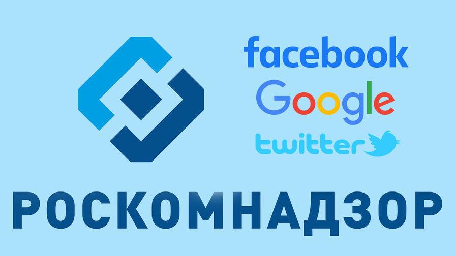 Роскомнадзор потребовал от Google снять все ограничения с фильма 'Крым. Путь на Родину'