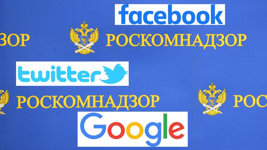 Роскомнадзор начал замедлять скорость работы Twitter в РФ