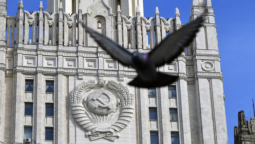 МИД приветствует намерение иностранных дипломатов поддержать ветерана на заседании суда