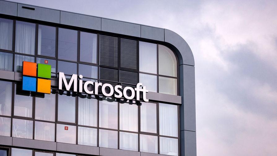 Bloomberg узнал о переговорах Microsoft по покупке еще одной соцсети