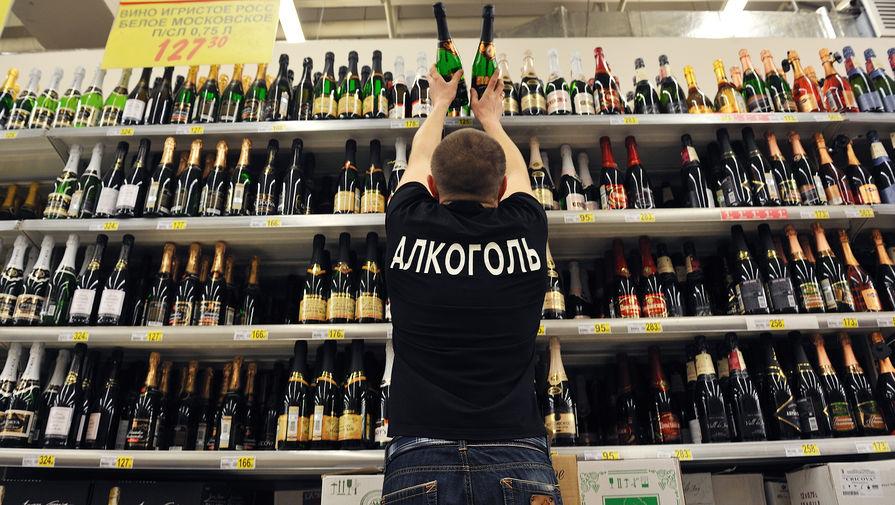 В России перед Новым годом упали продажи игристых вин