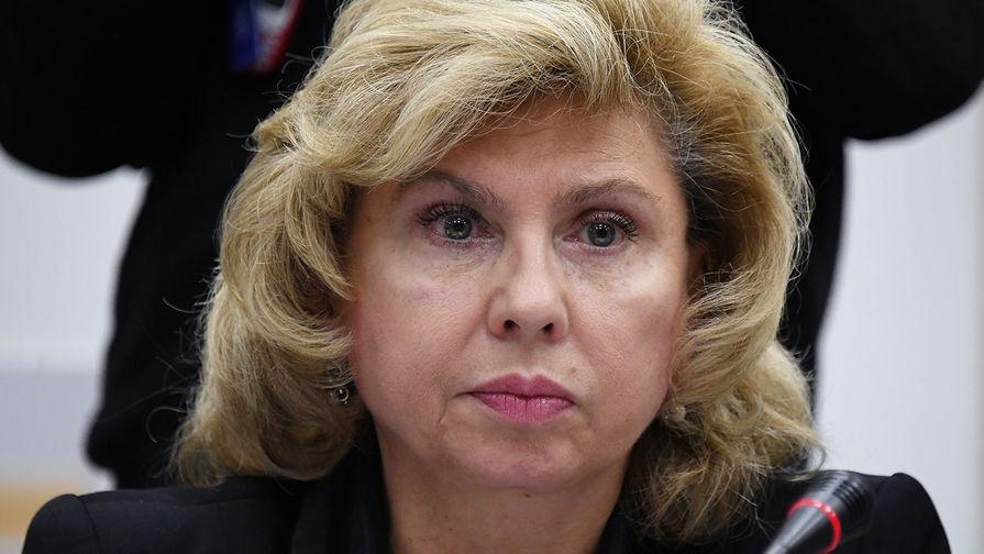Москалькова призвала не нарушать закон и не участвовать в незаконных акциях