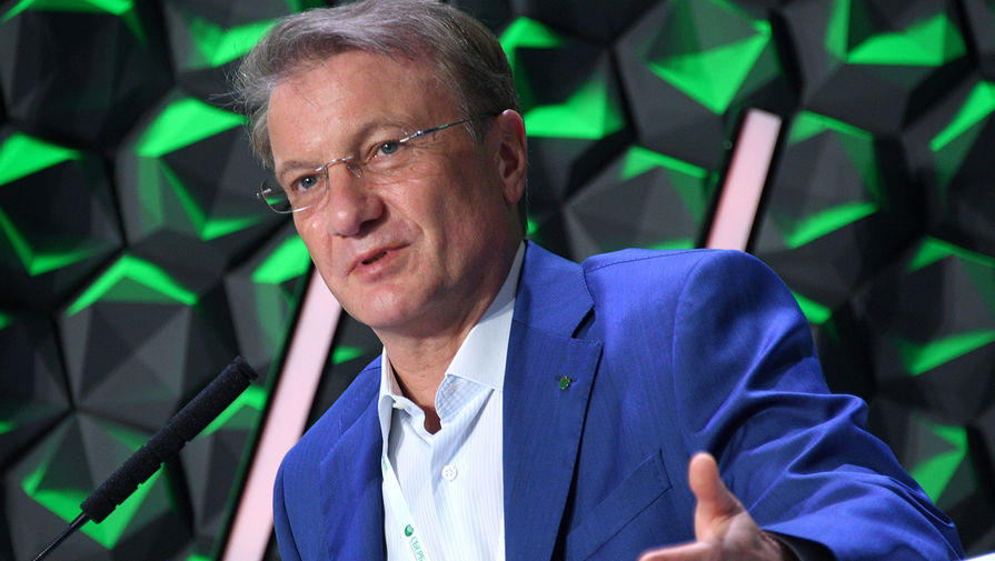 Греф: прибыль от внедрения ИИ в Сбербанке в 2021 году достигнет 80-85 млрд руб.