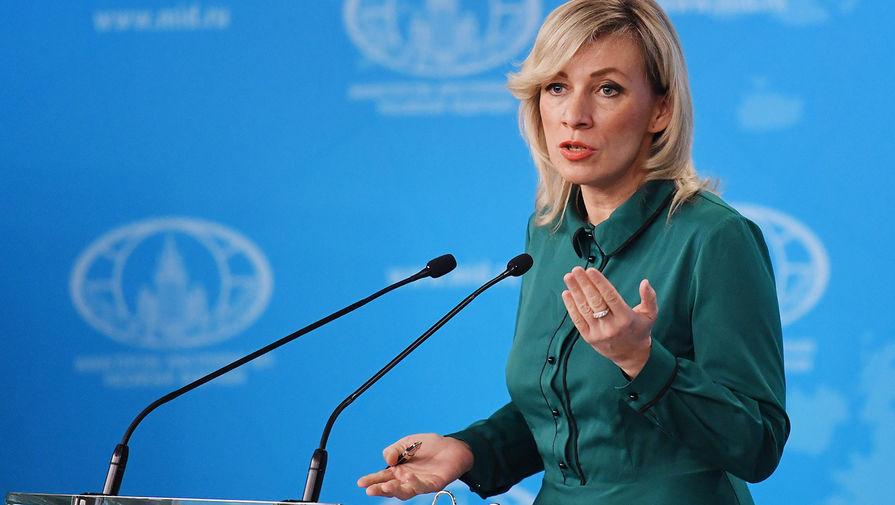 Захарова ответила на призыв США к ЕС остановить 'Северный поток — 2'