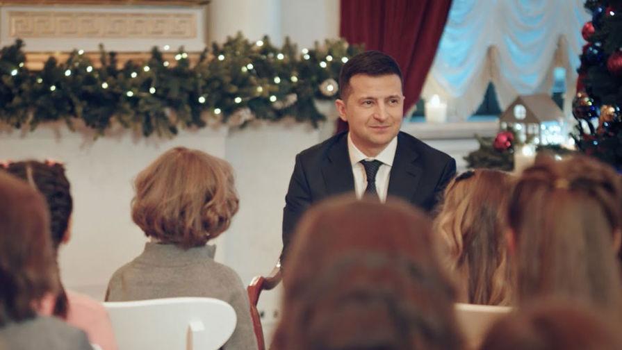 На Украине раскритиковали новогоднее обращение Зеленского